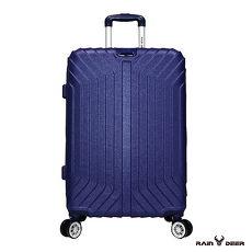 【RAIN DEER】新紀元28吋耐磨防刮電子紋行李箱-顏色任選