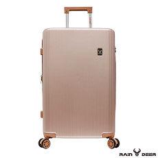 【RAIN DEER】秋楓戀20吋TSA海關鎖可加大PC+ABS行李箱-顏色任選玫瑰金