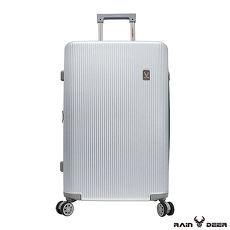 【RAIN DEER】秋楓戀24吋TSA海關鎖可加大PC+ABS行李箱-顏色任選