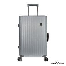 【RAIN DEER】秋楓縷28吋PC+ABS鋁框行李箱-顏色任選