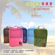 【RAIN DEER】立式鞋盒收納包-顏色隨機