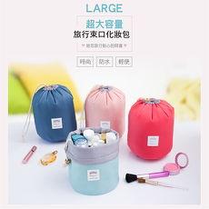 【RAIN DEER】多功能圓筒形旅行束口袋化妝包/收納包-顏色隨機