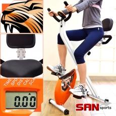 【SAN SPORTS 山司伯特】背靠大椅寶獅X折疊健身車