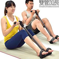 加長型腳踏拉繩拉力器