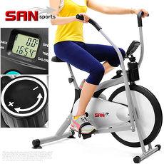 【SAN SPORTS 山司伯特】手腳並用手足健身車
