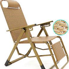 編織復古風雙面籐椅