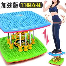 11根加強版雙彈簧扭腰跳舞機(結合跳繩.扭腰盤.呼拉圈) 跳舞踏步機