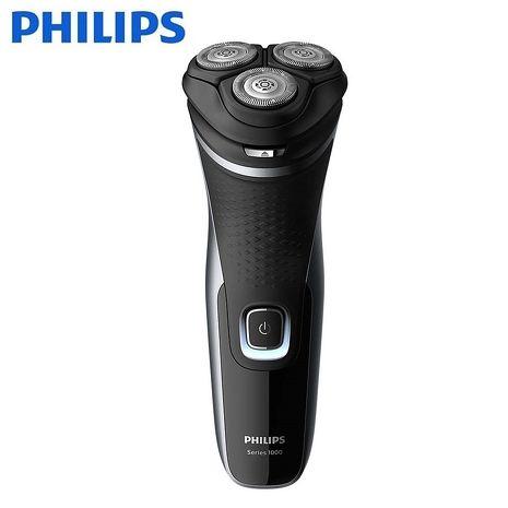 【Philips 飛利浦】 4D三刀頭電鬍刀/刮鬍刀 S1332/41