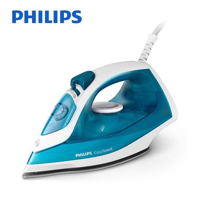 【Philips 飛利浦】Easy Speed 蒸氣電熨斗 GC1745