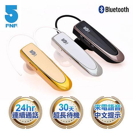 【ifive】24hr頂級商務藍牙耳機 if-K200奢華金