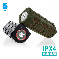 【ifive】IPX4防水重低音藍牙喇叭/小聲霸/行動電源