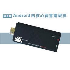 友旺 A18  Android 雲端智慧電視棒 SP-15TVD