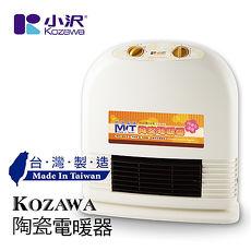 [KOZAWA小澤家電] 陶瓷定時型電暖器 KW-406PTC(特賣)