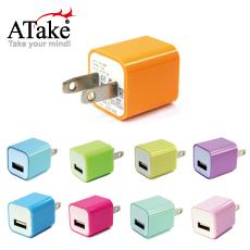 ATake - AC電源轉USB電源轉接頭粉