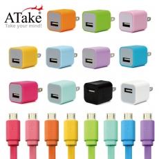 ATake - AC電源轉USB電源轉接頭+Micro 5Pin 傳輸線 (扁線1米) 粉