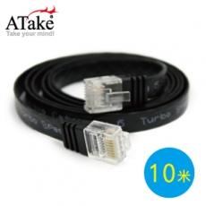 ATake - Cat.6 網路線-扁線 10米