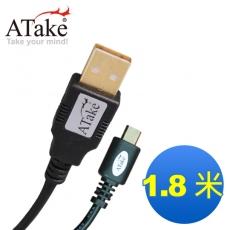 ATake - USB 2.0 鍍金頭連接線1.8米 A公-Micro 5PIN