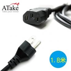 ATake - 主機電源線 1.8米 (袋裝)