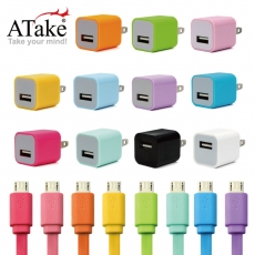 ATake - AC電源轉USB電源轉接頭+Micro 5Pin 傳輸線 (扁線1米) 熒光綠