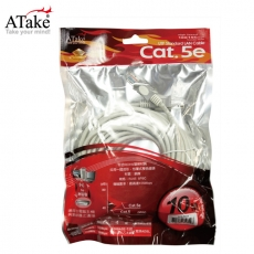 ATake - Cat.5e 集線器對電腦 10米  袋裝