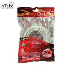ATake - Cat.5e 集線器對電腦 20米  袋裝