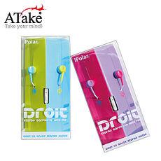 ATake -iPhone IP003 Smartphone耳機麥克風藍+綠