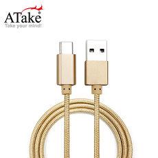 【ATake】A 對 Type C  金屬編織線 1米 AU2C-01玫瑰金