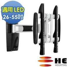 HE 26~55吋薄型電視單節拉伸式壁掛架(H140AR)