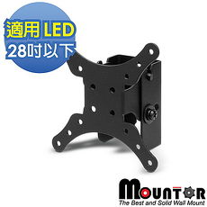 【Mountor】自由式可調型壁掛架/螢幕架-適用28吋以下LED(MF1010)