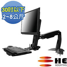 HE雙升降單旋臂互動式工作站(H10WST) -桌上型/適用2~8公斤