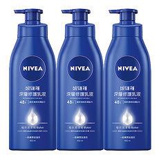 妮維雅深層修護潤膚乳液400ml - 3入組