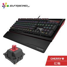 B.FRIEND MK1R CHERRY軸(紅軸)多彩發光機械鍵盤(附專用保護膜)