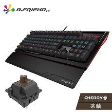 B.FRIEND MK1R CHERRY軸(茶軸)多彩發光機械鍵盤(附專用保護膜)