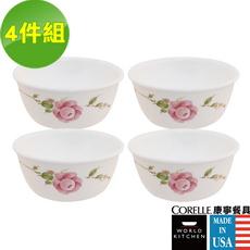 【CORELLE 康寧】田園玫瑰4件式餐盤組-402