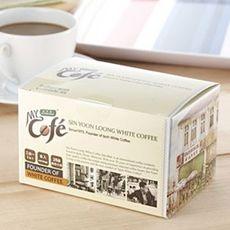新源隆怡保白咖啡含糖三合一 (4盒/組)