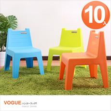學童椅10入/休閒椅/兒童椅/孩童椅/椅凳(三色可選)綠色