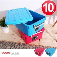 BOX 3Q酷寶箱(10入隨機色)