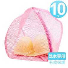 晴天媽咪 好媽媽球型洗衣袋 直徑28cm 10入