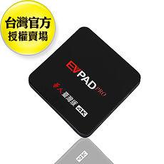 【APP限定】EVPAD PRO 易播 4K 藍芽 智慧電視盒 華人臺灣版-加贈無線滑鼠