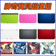 任天堂 NEW 3DS LL 日規主機+神奇寶貝 X(贈:硬殼包+傳輸充電線+螢幕保護貼)