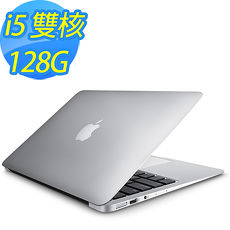 【Apple】MacBook Air 13.3吋 128G 筆記型電腦《MQD32TA/A》贈:電腦包+保護貼