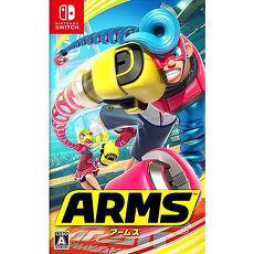 任天堂 Switch 神臂鬥士 ARMS (日文版)