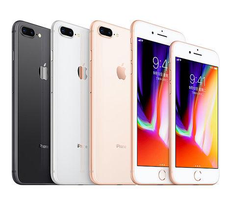 Apple iPhone 8 Plus 5.5 吋 64G 智慧型手機金色