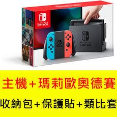 任天堂 Switch主機+超級瑪利歐 奧德賽《主機收納包+玻璃保護貼+類比套》