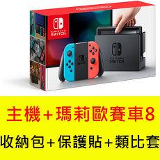 任天堂 Switch主機+瑪莉歐賽車 豪華版《主機收納包+玻璃保護貼+類比套》