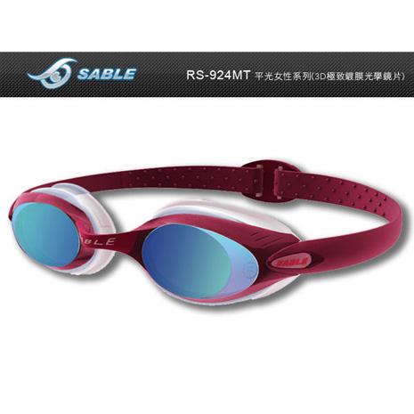 【SABLE】黑貂 女性平光鏡片泳鏡-游泳 防霧 防眩強光 3D鍍膜  櫻桃紅