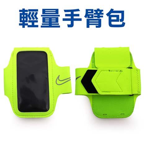 【NIKE】輕量萬用臂包-慢跑 路跑 自行車 5.5吋螢幕適用 螢光綠灰