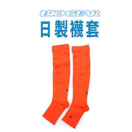 【MIZUNO】日本製-BG 襪套-慢跑 襪子 美津濃 橘