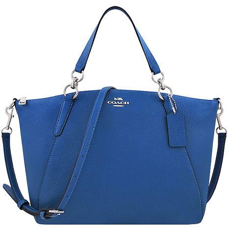 COACH 荔枝紋皮革手提/斜背兩用包-寶藍色