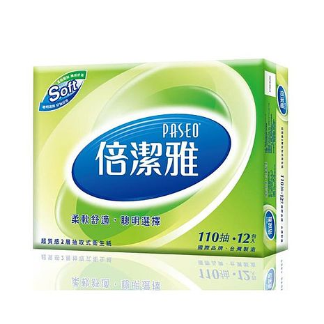 倍潔雅超質感抽取式衛生紙110抽x96包/箱-免運費